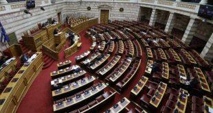 Βουλή: Δεκτό κατά πλειοψηφία το νομοσχέδιο του υπουργείου Οικονομικών