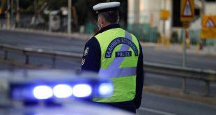 Ένας νεκρός και δύο τραυματίες σε τροχαίο στην Αθηνών-Θεσσαλονίκης