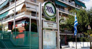 Μετρό: «Πρεμιέρα» για τους τρεις νέους σταθμούς της γραμμής 3 στον Πειραιά