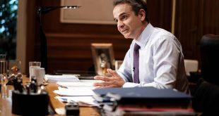 Επιτροπή Πισσαρίδη: 15 άξονες για την ανάπτυξη