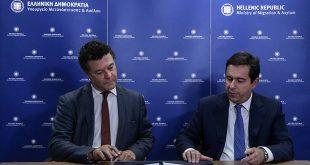Εγκρίθηκε ευρωπαϊκή χρηματοδότηση για το πρόγραμμα φιλοξενίας αιτούντων άσυλο
