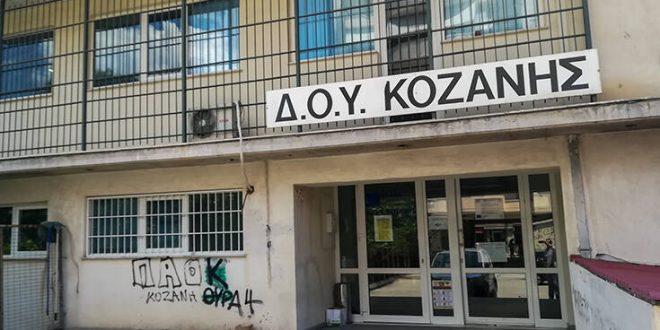 Κοζάνη: Συνεχίζει να δίνει μάχη για τη ζωή του ο 56χρονος εφοριακός - Κρίσιμη η κατάσταση της υγείας του