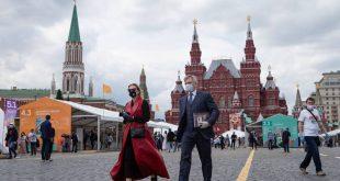 Ρωσία: Στις 6.611 τα κρούσματα κορονοϊού το τελευταίο εικοσιτετράωρο
