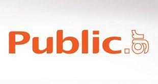 """Η επένδυση της Public στο ηλεκτρονικό εμπόριο : Στο δυναμικό της ένας """"γκουρού"""" του e-commerce"""