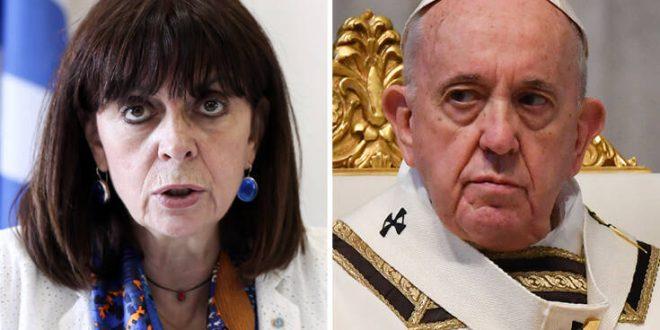 Τηλεφωνική επικοινωνία με τον Πάπα για την Αγιά Σοφία θα έχει σήμερα η Κατερίνα Σακελλαροπούλου