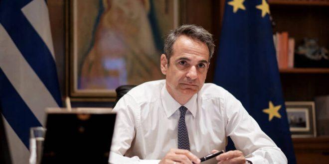 Επικοινωνία Μητσοτάκη - Robert Menendez για την Ανατολική Μεσόγειο και την Τουρκία
