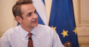 Μητσοτάκης: «Όχι» σε πρόσθετους αυστηρούς όρους για τη βοήθεια από την ΕΕ