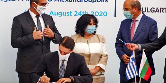 Κ. Χατζηδάκης: Οι υπογραφές για το FSRU της Αλεξανδρούπολης είναι μια σημαντική μέρα για την Ελλάδα