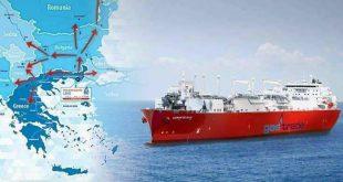 FSRU Αλεξανδρούπολης: Παρουσία Μητσοτάκη-Μπορίσοφ οι υπογραφές για τη συμμετοχή της Bulgartransgaz στον πλωτό σταθμό υγροποιημένου φυσικού αερίου