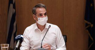 Mητσοτάκης: Θα κάνουμε προσλήψεις στα ΜΜΜ, οι πολίτες να φορούν μάσκα