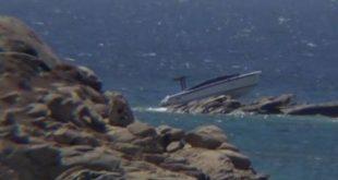 Σκάφος Αιγύπτιου μεγιστάνα καρφώθηκε στα βράχια