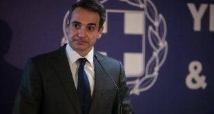 Κυριάκος Μητσοτάκης για Λίβανο: Η Ελλάδα είναι έτοιμη να παράσχει οποιαδήποτε βοήθεια χρειαστεί