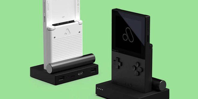 Αυτή είναι η σύγχρονη εκδοχή του Game Boy