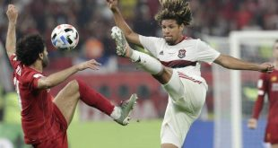 Ολυμπιακός: Πρόταση στην Φλαμένγκο για τον Αράο αποκαλύπτουν οι Βραζιλιάνοι