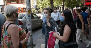 Πανδημία στην Τουρκία: 5.844 νεκροί, σχεδόν 241.000 κρούσματα μόλυνσης συνολικά