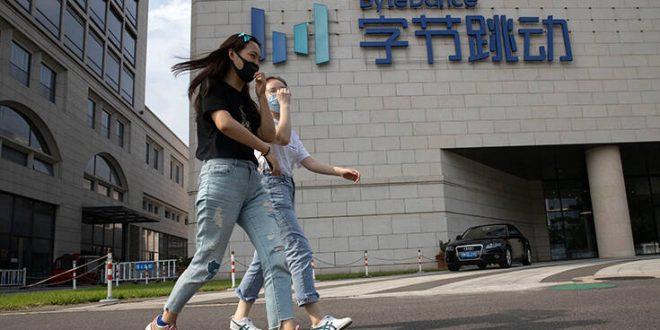 Πώς η απαγόρευση του κινεζικού WeChat από τον Τραμπ απειλεί την… Apple