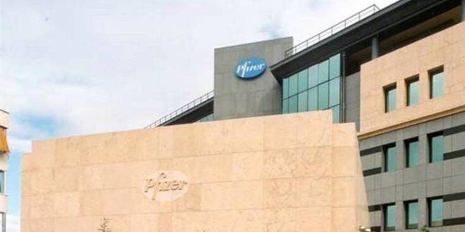 Πολυετή συμφωνία για παραγωγή ρεμδεσιβίρης υπέγραψε η Pfizer