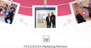 Η Omnicliq, επίσημος Marketing Partner της Facebook στην Ελλάδα
