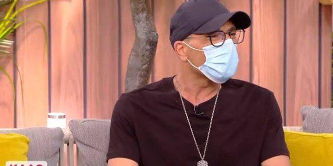 Ο Βαλάντης εμφανίσθηκε σε εκπομπή με μάσκα και δεν την έβγαλε καθόλου