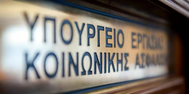 Υπουργείο Εργασίας: 15.000 νέες θέσεις στους βρεφονηπιακούς σταθμούς