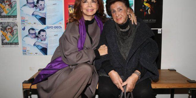 Πένθος για τη Μιμή Ντενίση: Έφυγε ξαφνικά από τη ζωή η μητέρα της