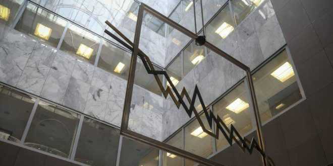 Με πτώση 2,15% έκλεισε η συνεδρίαση του Χρηματιστηρίου Αθηνών