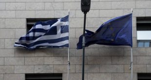 Συνεδριάζει σήμερα το ΕWG - Συστάσεις στην Αθήνα για να κλείσουν οι εκκρεμότητες