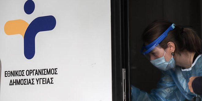 ΕΟΔΥ: Τα αποτελέσματα από τα τεστ κορονοϊού που έγιναν στην πλατεία Κουμουνδούρου