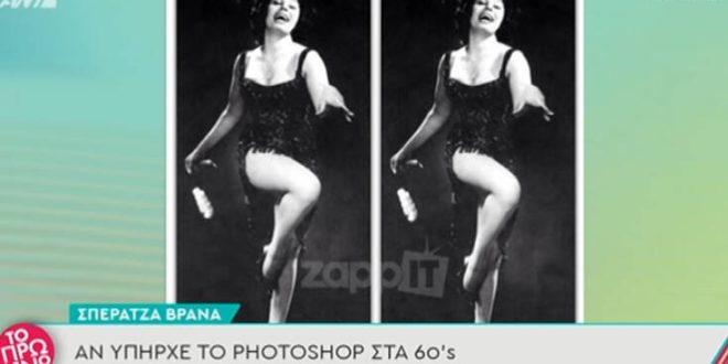 Πώς θα ήταν οι ηθοποιοί του παλιού καλού ελληνικού κινηματογράφου αν υπήρχε photoshop;
