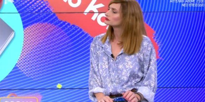 Μαρία Κωνσταντάκη: Είμαι υπερήφανη για το στήθος μου