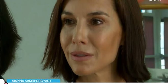 Συγκινεί η Μαρίνα Λαμπροπούλου:Δε μου φέρθηκε η ζωή έτσι όπως μου αξίζει
