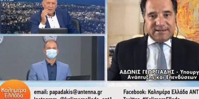 Γεωργιάδης: Πολύ μεγάλη η ζημιά στην οικονομία σε περίπτωση νέου lockdown