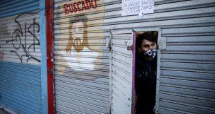Παρατείνονται ως τα μέσα του Οκτωβρίου τα μέτρα κατά του κορονοϊού στην Αργεντινή