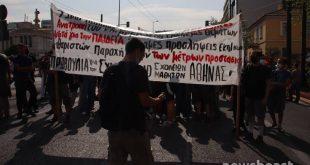 Σε εξέλιξη το πανεκπαιδευτικό συλλαλητήριο στο κέντρο της Αθήνας – Πορεία προς τη Βουλή από μαθητές, γονείς, εκπαιδευτικούς
