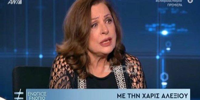 Χάρις Αλεξίου για αποχώρηση από τραγούδι: Δεν ανταποκρινόταν η φωνή μου πάντοτε, κυρίως στο live