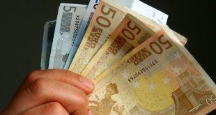 Ποιες επιχειρήσεις θα μοιραστούν 1,5 δισ. ευρώ