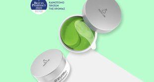 Silver βραβείο για τα Peptides Spring Hydra-Gel Eye Patches