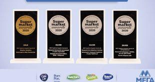 Η ΜΕΓΑ διακρίθηκε για έκτη συνεχή χρονιά στα Supermarket Awards