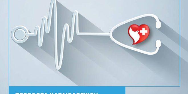 Παγκόσμια Ημέρα Καρδιάς: Προσφορά πακέτου εξετάσεων από τον Όμιλο Ιατρικού Αθηνών