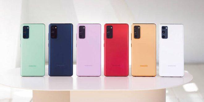 Το νέο Samsung Galaxy S20 FE είναι εδώ