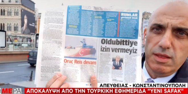 Yeni Safak: Το Oruc Reis θα επεκτείνει τη Navtex και θα συνεχίσει τις έρευνες σε Καστελόριζο, Κρήτη και Ρόδο