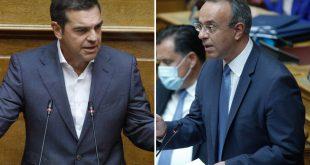 Νέος πτωχευτικός κώδικας: Τι σημαίνει η πρόταση μομφής που κατέθεσε ο ΣΥΡΙΖΑ κατά του Χρήστου Σταϊκούρα