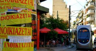 ΠΟΜΙΔΑ: Διαμαρτυρία για τις νέες μειώσεις ενοικίων, χωρίς μέτρα υπέρ των ιδιοκτητών