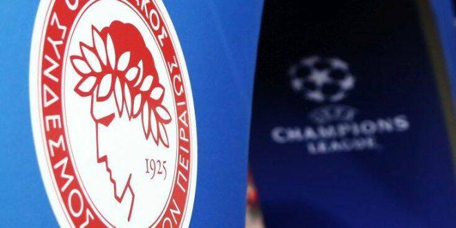 Όλοι οι πιθανοί αντίπαλοι του Ολυμπιακού στο Champions League