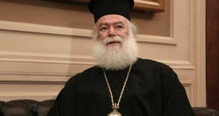 Έκκληση για ειρήνη στη Μεσόγειο απευθύνει ο Πατριάρχης Αλεξανδρείας Θεόδωρος