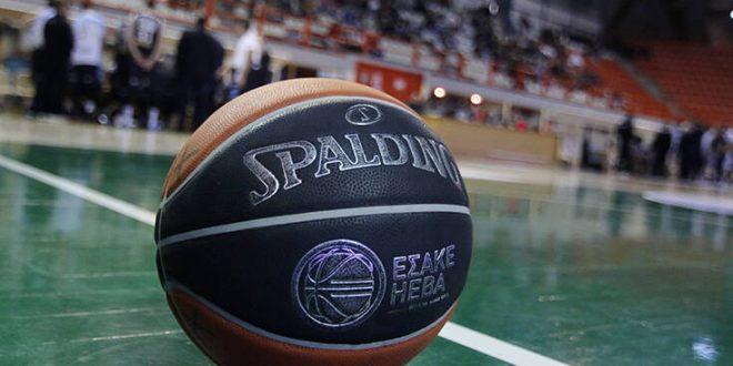 Basket League: Νέα κλήρωση μετά την αποχώρηση του Πανιωνίου - Την 11η αγωνιστική το ντέρμπι Παναθηναϊκός - ΑΕΚ