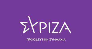 ΣΥΡΙΖΑ για 28η Οκτωβρίου: Δείχνει το δρόμο για ένα μέλλον που δεν έχει χώρο για νοσταλγούς του ναζισμού