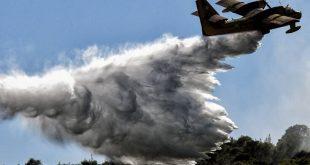 Φωτιά τώρα στα Βαρδούσια - Μεγάλη κινητοποίηση της πυροσβεστικής