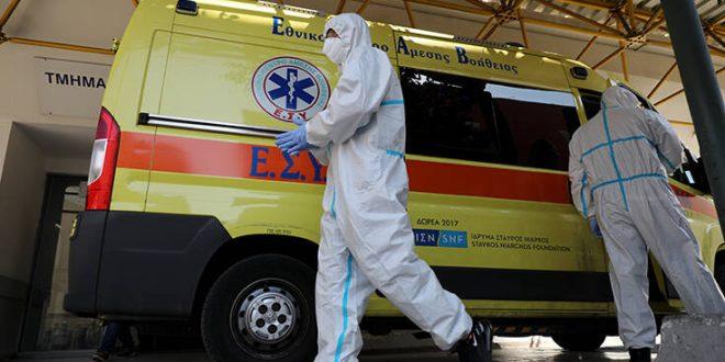 ΕΟΔΥ: 482 κρούσματα σήμερα 17/10 - Δέκα νέοι θάνατοι