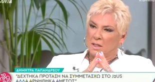 Δήμητρα Λιάνη: Έφαγα όση λάσπη μπορούσα να αντέξω